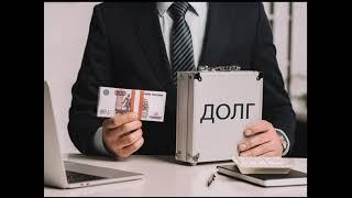 Просроченная задолженность по кредитам