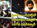 Download Video Pawan Kalyan Difficult Time With Fans At Vizag Airport/Rat Frames