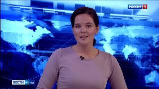 Вести-Коми 21.07.2020