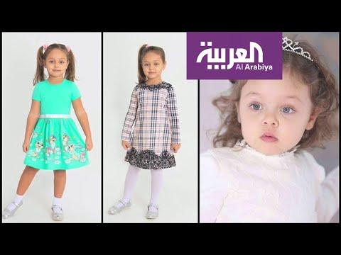 العرب اليوم - شاهد: المصرية تيا حسن أجمل طفلة في روسيا بعد حصد اللقب