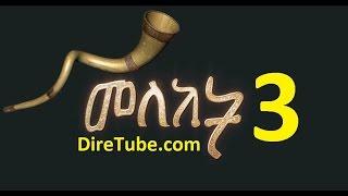 Meleket Drama - Part 3
