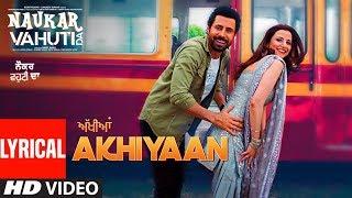 Ankhiyaan (Lyrical) Money Sondh, Priyanka Negi | Binnu
