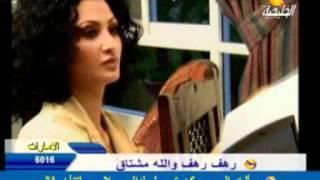 تحميل و مشاهدة كليب أريام - عيني شقاها هواها MP3