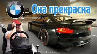 Gran Turismo Sport - ЛУЧШАЯ BMW В МИРЕ онлайн с повторами