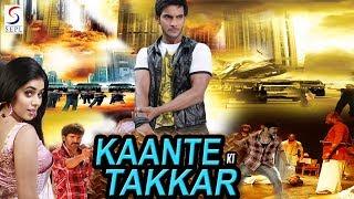 Kaante Ki Takkar - South Indian Super Dubbed Action Film - Latest HD Movie 2018