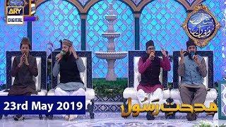 Shan-e-Sehr |Segment|Middath-e-Rasool (S.A.W.W.) | 23rd May 2019