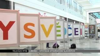 Výstava vysvědčení slavných v NC Géčko Liberec