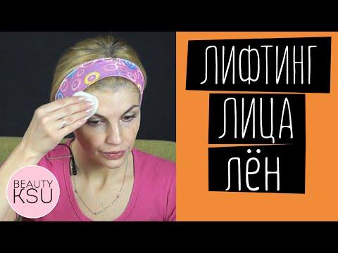 Глицериновые маски для глаз