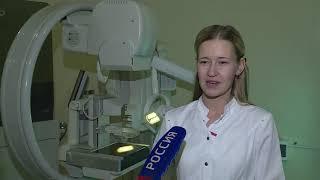 День онкологии