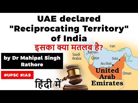 Indian declares UAE a Reciprocating Territory, India UAE relations explained, Current Affairs 2020