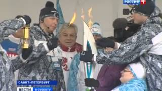 Эстафета Паралимпийского огня в Калининграде