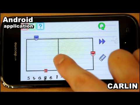 Video of CARLIN