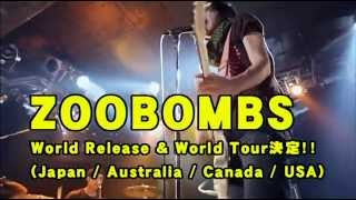 ZOOBOMBS 2012.6.8「The Sweet Passion World Tour @FEVER」開催!(SPOT CM) (Official)