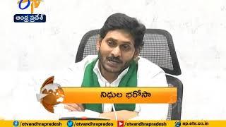 8 PM | ETV 360 | News Headlines | 15th May 2020 | ETV Andhra Pradesh