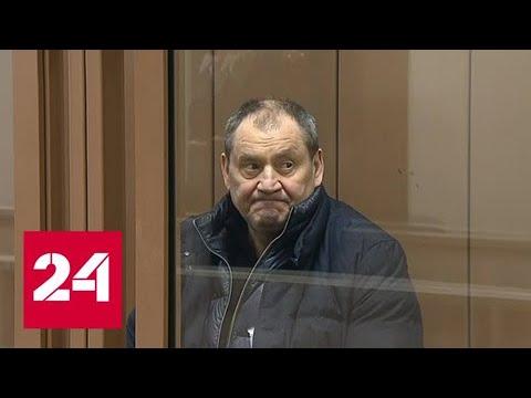 Дело о взятке: с кем делился генерал Половников - Россия 24