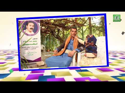 حالة شفاء من الضمور ابنته الطفلة آية سامي محمد حسن ـ ذمار ـ شهادة بعد الشفاء