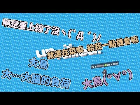 【Unrailed】友情的小火車(っ °Д °;)っ