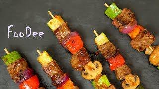 Шашлычки на шпажках ☆ Мясо с овощами и острой глазурью
