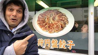 Round Gyoza Challenge w/ Spicy Miso Ramen