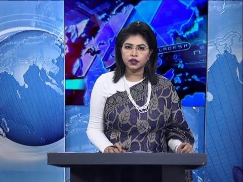 07 Pm News || সন্ধ্যা ৭টার সংবাদ || 18 September 2020 || ETV News