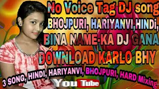 Bina Name Ka Gana Download Kre No Voice Tag Dj Song Without 3 New Dj Song Only Remix Song 2018