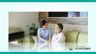 한가족요양병원홍보영상
