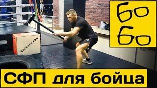Работа с кувалдой и грифом, упражнения с мячом и гирей — тренировка бойцов (СФП) от Руслана Акумова