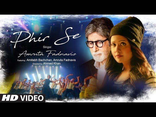 Phir Se Full Video Song HD | Amitabh Bachchan | Amruta Fadnavis's New Songs