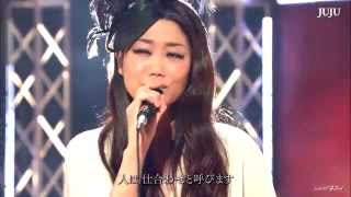 JUJU/糸中島みゆきCover/Sound空間処理HD