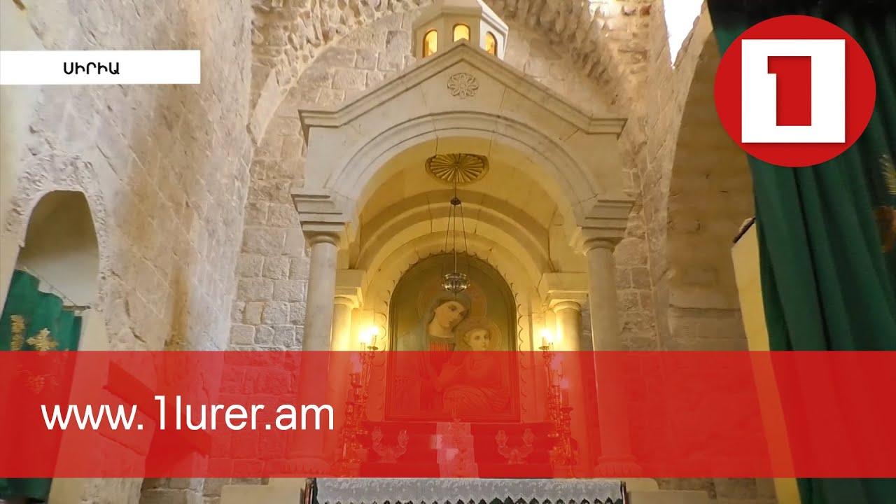 Սիրիայի կառավարության աջակցությամբ Հալեպում նորոգվել է Ս. Քառասնից Մանկանց մայր եկեղեցին