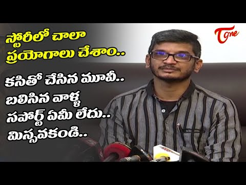 Ananth Sriram Emotional Speech @
