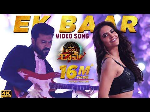 Download Vinaya Vidaya Rama Video Songs Download.3gp .mp4 | Codedwap