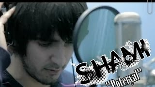 Shami(Шами)-Потерял