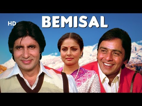 Romantic Hindi Movie | Amitabh Bachchan | Vinod Mehra | Rakhee Gulzar | BEMISAL