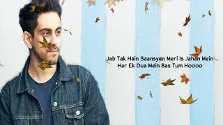 Tum ho - Bilal khan (Lyrics) - YouTube