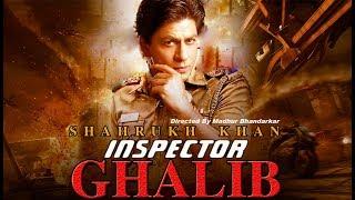 INSPECTOR GHALIB Official Trailer  | SHAHRUKH KHAN | KATRINA KAIF | MANDHUR BHANDARKAR | Dec 2020