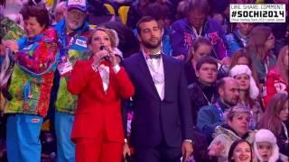 Кубанский казачий хор на официальной церемонии закрытия Олимпийских игр в Сочи