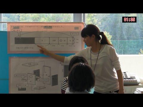 授業まるごと!日出町立川崎小学校6年算数習熟度別授業 どんどんコース