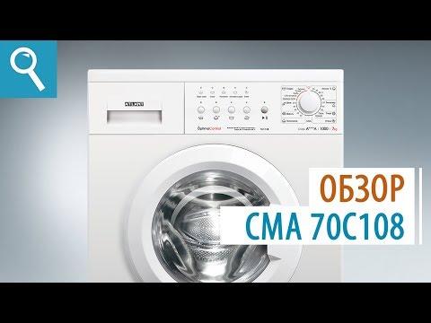 Стиральная машина ATLANT СМА 70С108 серии OPTIMA CONTROL