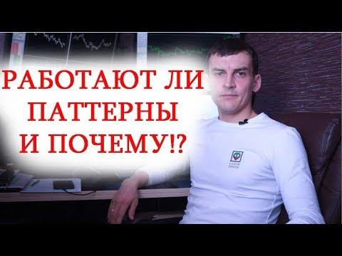 Трейдинг в омске бесплатное обучение