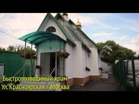 Церковь адриана и наталии в спб