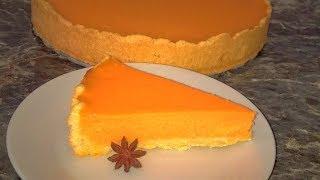 Тыквенный пирог. Необыкновенный пирог с Тыквенным суфле! Пирог с тыквой.