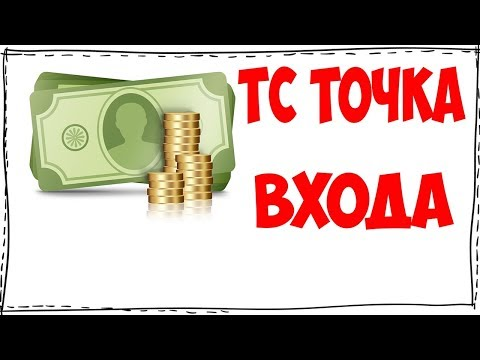 Forex- 1. info forex trend limited