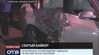 В Екатеринбурге байкер погиб по собственной вине