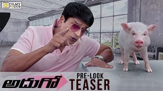 Adhugo Movie Pre-Look Teaser | Ravi Babu | Prashanth Vihari | Filmyfocus.com