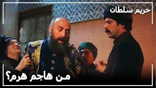 خبر حادث السلطانة هرم لسلطان سليمان  -  حريم السلطان الحلقة 102