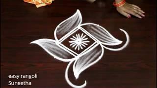 Beautiful Lotus Rangoli      Latest  Designs By Suneetha     5 Dots  Flower Kolam     New Patterns