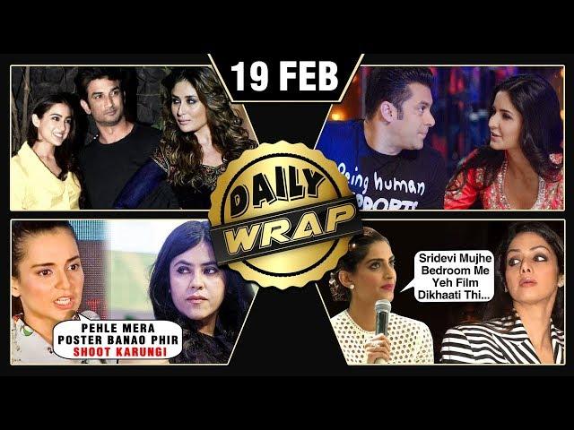 Katrina To Marry Salman, Kareena Advice To Sara, Salman BANS Atif Aslam | Top 10 News