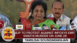 BJP To Protest Against Infosys Employee Swathi Murder On June 28 At Valluvar Kottam  Thanthi TV