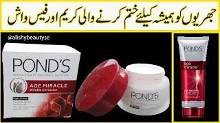 Best Anti Aging, Anti Wrinkles, Eye Wrinkle Cream Review, Pond's Age Miracle Face wash&Cream Review